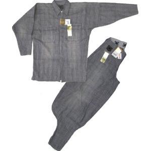 手甲シャツ・3L寸+B-3・L寸の上下組レインボーチェック e-yamaho