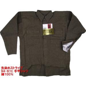 手甲シャツ・L寸 先染めストライプ、茶(アウトレット)綿100% e-yamaho