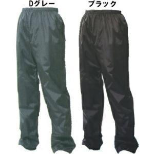 レイントラック、パンツ(10)|e-yamaho