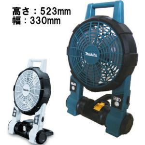 マキタ充電式ファン(本体のみ)[バッテリー・充電器は別売]|e-yamaho