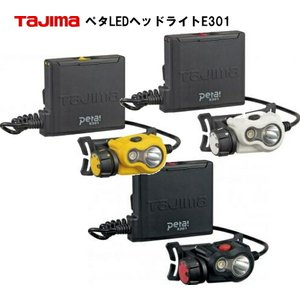 ペタヘッドライトE301(タジマ)|e-yamaho