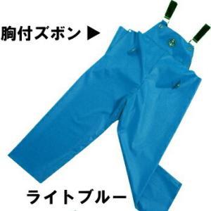マリンレリー胸付ズボンM/L/LL、水産用レインウェア、雨合羽|e-yamaho