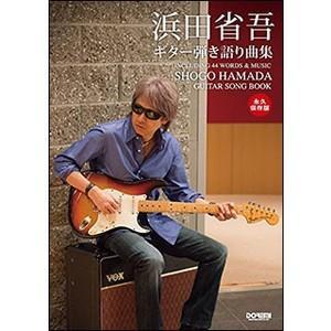 10年ぶりのオリジナル・アルバム「Journey of a Songwriter 〜 旅するソングラ...