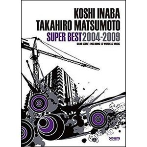 楽譜 バンドスコア 稲葉浩志・松本孝弘/スーパー・ベスト 2004-2009