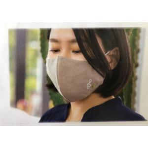 刺繍マスク (ピアノ/グレージュ)MSK160PIGG e-yoshiyagakki