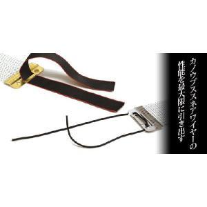 CANOPUS(カノウプス)/ スネア ワイヤーコード・スネアワイヤーベルト|e-yoshiyagakki
