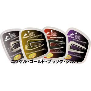 カポ・カポタスト Morris/モーリス  デュアルサイド・カポ DSC06 Dual Side Capo|e-yoshiyagakki