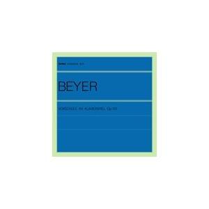 CD ピアノ教則本シリーズ バイエル EFCD4057/8|e-yoshiyagakki