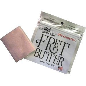 フレット磨き専用クロス Fret Butter フレットバター