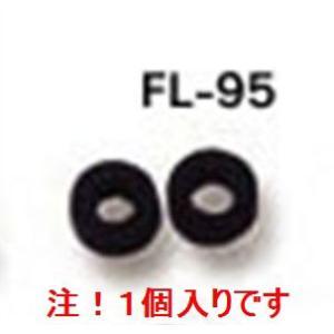 Pearl パール ハイハットスタンド フェルト FL-95|e-yoshiyagakki