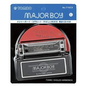 ハーモニカ C調  TOMBO トンボ MAJOR BOY メジャーボーイ 入門セット 「やさしい吹き方解説CD」付き 10ホールズ 1710CX|e-yoshiyagakki