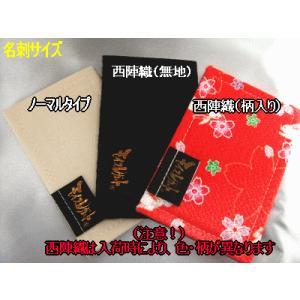 楽器用湿度調節剤 モイスレガート (湿度調整シート) 名刺サイズ|e-yoshiyagakki|02