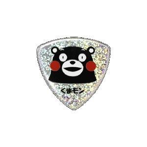 くまもんピック P-KUMA/075 メタリック仕様ピック 限定カラー/シルバー (1枚売り)|e-yoshiyagakki