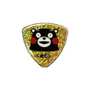 くまもんピック P-KUMA/075 メタリック仕様ピック 限定カラー/ゴールド (1枚売り)|e-yoshiyagakki