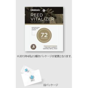 RICO(リコ) ヴァイタライザー 72% 1パック 湿度コントロール剤|e-yoshiyagakki