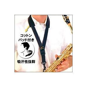 BG(ビージー) コットンパッド アルト・テナー サックスストラップ S10SH|e-yoshiyagakki