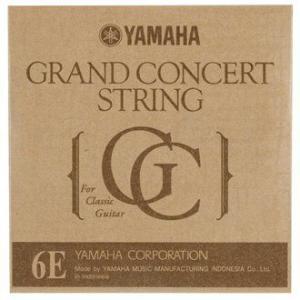 クラシックギター用弦 ヤマハ クラッシクギター交換用弦 S16  6弦(1本・ばら売り)|e-yoshiyagakki