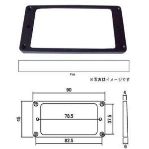 エスカッション MR-RB ストレート、リア(ブラック)SCUD(スカッド)|e-yoshiyagakki