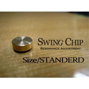B.AIR / SWING CHIP (スウィング・チップ) (スタンダード)|e-yoshiyagakki