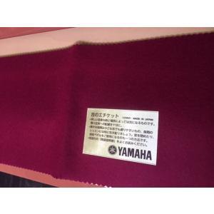 YAMAHA(ヤマハ) ピアノ キーカバー 鍵盤カバー|e-yoshiyagakki