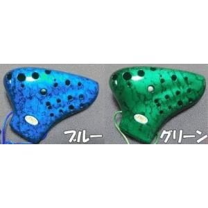 TNG社 プラスティック製トリプルオカリナAC調 運指表付 e-yoshiyagakki