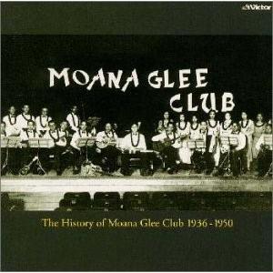 CD 【訳あり商品】 灰田勝彦・晴彦とモアナ・グリー・クラブ 1936〜1950|e-yoshiyagakki