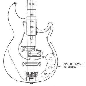ヤマハ エレキベースパーツ BB1024X/1025X 用 コントロールプレート (CR) e-yoshiyagakki