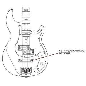ヤマハ エレキベースパーツ BB1024/BB1024X 用 リア ピックアップアッセンブリー e-yoshiyagakki