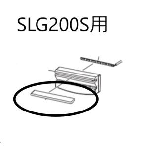 YAMAHAパーツ サイレントギター SLG200S用 サドル 下駒枕 e-yoshiyagakki