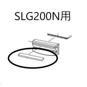YAMAHAパーツ サイレントギター SLG200N/SLG200NW用 サドル 下駒枕 e-yoshiyagakki