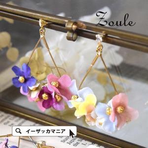 ピアス レディース 揺れる 花 フラワー 小さい 日本製 プ...
