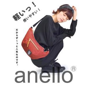 anello アネロ ショルダーバッグ メッセ...の詳細画像4