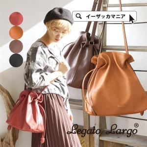 ショルダーバッグ ショルダー バッグ 巾着バッグ 巾着 レディース カバン 鞄 小さめ LH-C1386 2WAY Legato Largo