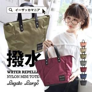 トートバッグ 日常に寄り添う「撥水素材」を使用した レディースサイズ バッグ。 カバン 鞄 かばん ...