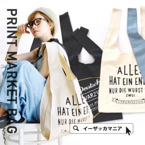 トートバッグ トート バッグ ショッピングバッグ キャンバスバッグ 帆布 コットン 綿 折りたたみ 折り畳み 鞄 カバン レディース エコバッグ