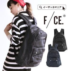 リュックサック リュック バックパック 鞄 大容量 A4 収納 バッグ 送料無料 レディース メンズ ユニセックス エフシーイー 新作|e-zakkamania