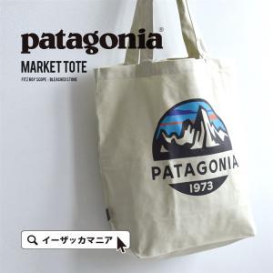 トートバッグ ショルダーバッグ 鞄 パタゴニア 肩掛け バッグ プリントバッグ レディース プリント コットン100% 綿100% 帆布 綿 新作|e-zakkamania