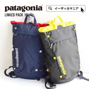 パタゴニア リュックサック リュック レディース トート バックパック カバン かばん 鞄 旅行 クライミング 大容量 16L 48050 patagonia|e-zakkamania