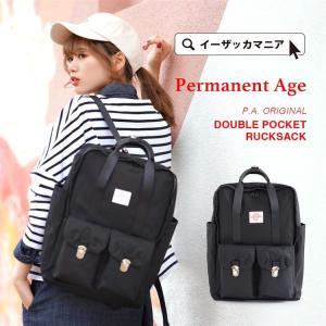 リュックサック レディース リュック バッグ 鞄 カバン 通勤 通学 旅行 パソコン A4 ポケット 日本製 GF-1803 e-zakkamania