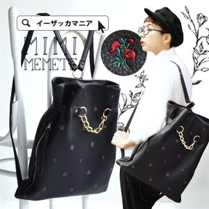 リュックサック リュック 刺繍 鞄 A4 レディース フェイクレザー 花柄 バッグ 巾着 合皮 ドローストリング|e-zakkamania