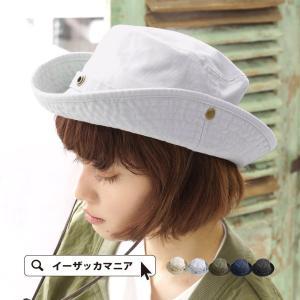 uvカット UV対策 帽子 日よけ レディース 日焼け防止 UVハット 紫外線対策 紫外線遮蔽 折りたたみ レディースハット ポケッタブル サファリ 綿100%