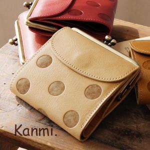 二つ折り財布 がま口 財布 レザー ショートウォレット 小銭...