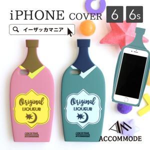 iPhoneケース iPhoneカバー iphoneケース 携帯ケース 携帯カバー スマホケース スマホカバー シリコン ゴム ビン iPhone6 iPhone6S対応 Accommode|e-zakkamania