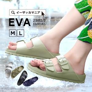 サンダル レディース 軽量 歩きやすい 夏 楽チン 痛くない 夏サンダル スリッポン プール 靴 くつ EVA 海 梅雨 防水 軽い