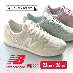 スニーカー レディース ニューバランス New Balanc...