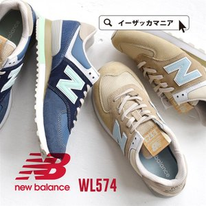 スニーカー ニューバランス New Balance 574 ...