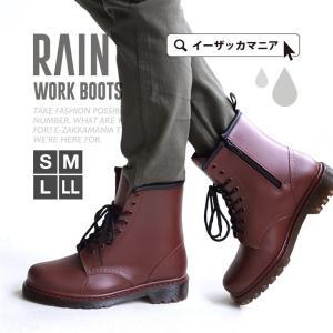 レインブーツ 長靴 雨靴 レインシューズ 靴 シューズ ショ...