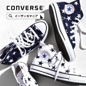 スニーカー コンバース オールスター CANVAS ALL STAR レディース シューズ 靴 キャンバス ハイカット 大きめの 星柄