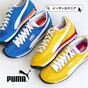 スニーカー PUMA プーマ Easy Rider レディース シューズ 靴 ローカット ランニングシューズ