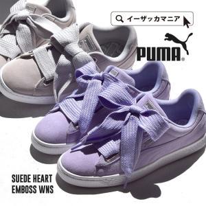 スニーカー 23〜25cm 付け替え可能な2種類の靴紐付き!コートスタイルの スエードスニーカーをベ...